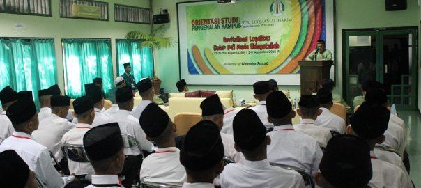 Perguruan Tinggi Islam Surabaya