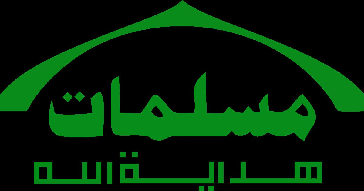 Muslimat Hidayatullah