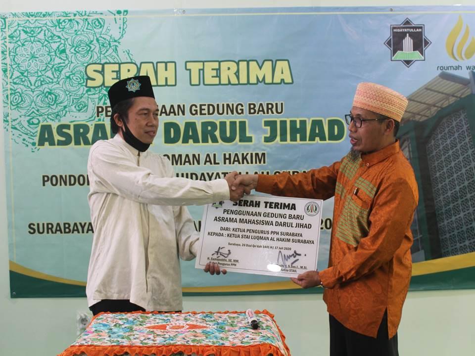 Serah Terima Gedung Asrama Baru Mahasiswa STAIL Surabaya